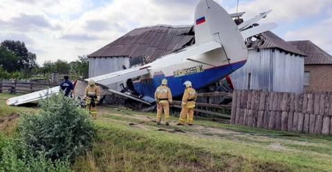 Pesawat Hantam Dapur, Lukai Satu Keluarga saat Sarapan