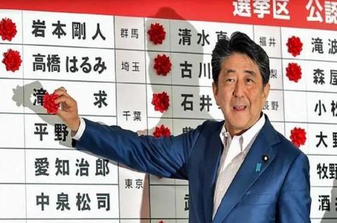 PM Abe Diproyeksikan Raih Mayoritas di Majelis Tinggi Jepang