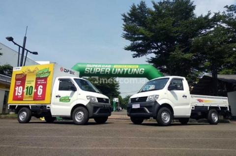 Indonesia jadi Basis Ekspor Super Cab Milik DFSK