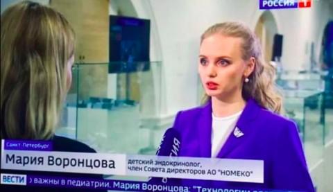 Sembuhkan Kanker, Putri Putin Ungkap Proyek Rp8,7 Triliun