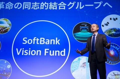 SoftBank Umumkan Vision Fund Kedua