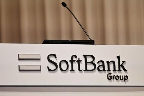 Dana Softbank Diharap Tutup Defisit Transaksi