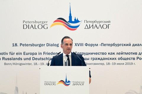 AS Desak Jerman Bantu Amankan Selat Hormuz