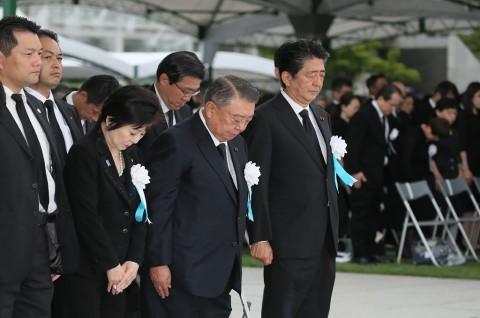 Jepang Didesak Tandatangani Perjanjian Larangan Senjata Nuklir