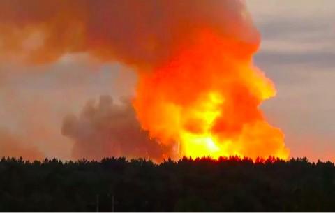 Ledakan Tewaskan Lima Korban, AS Salahkan Tes Rudal Rusia