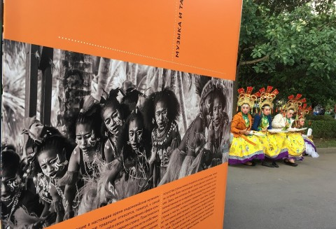 Nalar dan Daya: Yang Kurang dari Festival Indonesia di Rusia