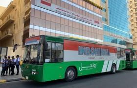 Bus Shalawat Kembali Beroperasi