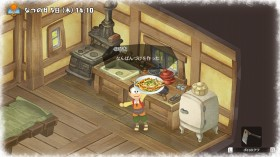 Doraemon: Story of Seasons Rilis 11 Oktober