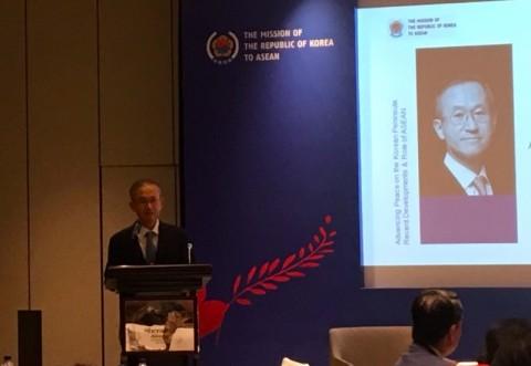 Korsel Apresiasi Peran RI dan ASEAN di Semenanjung Korea
