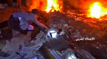 Drone Militer Milik AS Ditembak Jatuh di Yaman