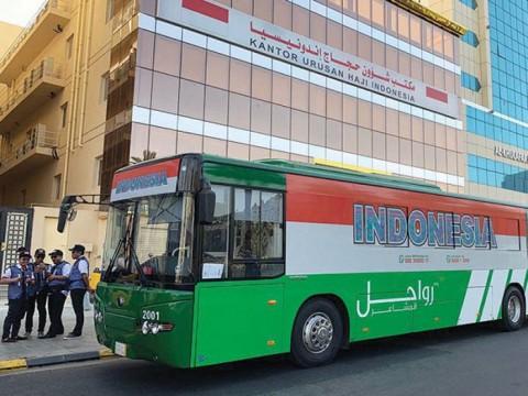 Pemerintah Akan Bangun Pusat Layanan Haji dan Umrah di Jeddah