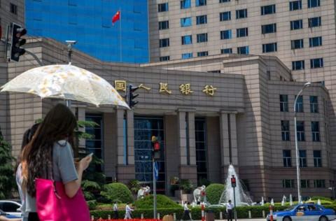 Cara Bank Sentral Tiongkok Dorong Pertumbuhan Ekonomi