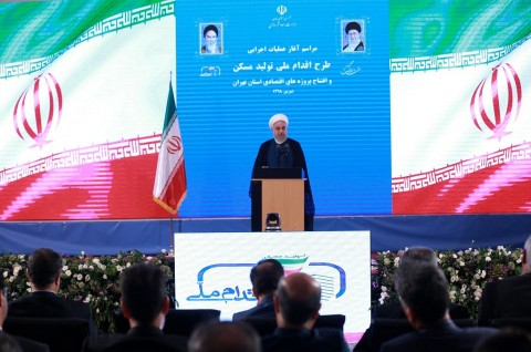 Wacana Bertemu Trump, Rouhani Minta AS Cabut Sanksi