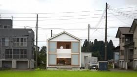 M House, Rumah <i>Anti Mainstream</i> di Jepang