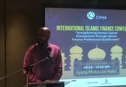 Indonesia's Islamic Finance Sector Still Lacks Qualified Professionals