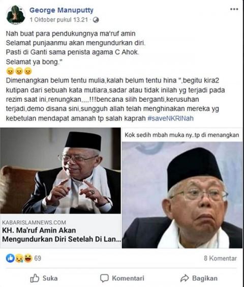 [Cek Fakta] Ma'ruf Amin Mengundurkan Diri Setelah Dilantik Jadi Wakil Presiden?