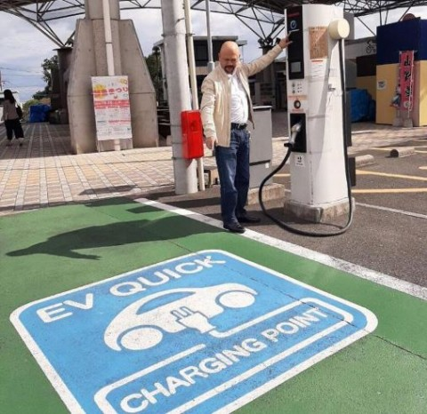 BPPT Gandeng Jepang Kembangkan Teknologi Ramah Lingkungan
