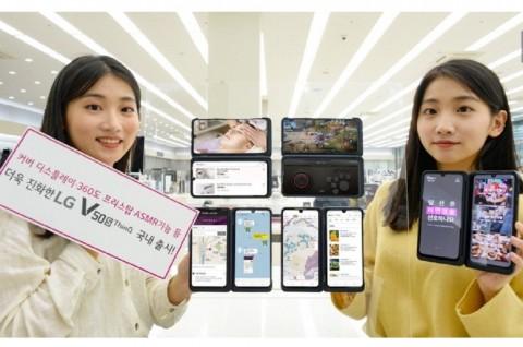 LG V50S ThinQ Resmi Tersedia di Korea Selatan
