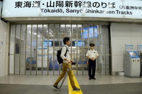 Topan Hagibis, Layanan Kereta Tokyo Terhenti Total