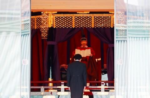 Peran Baru Kaisar Naruhito dan Permaisuri untuk Jepang