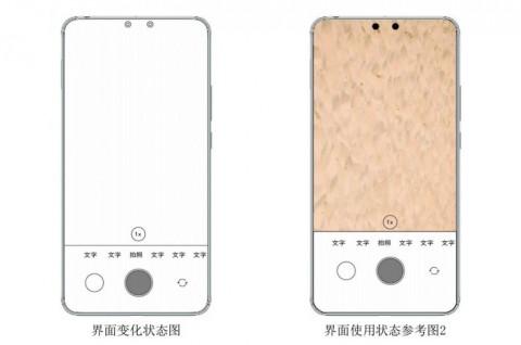 Xiaomi Patenkan Desain Kamera Depan Layar Ganda