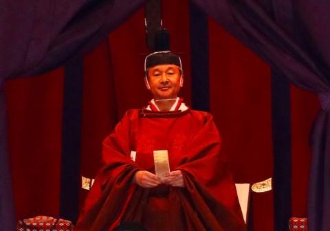 Mengenal Kaisar Baru Jepang