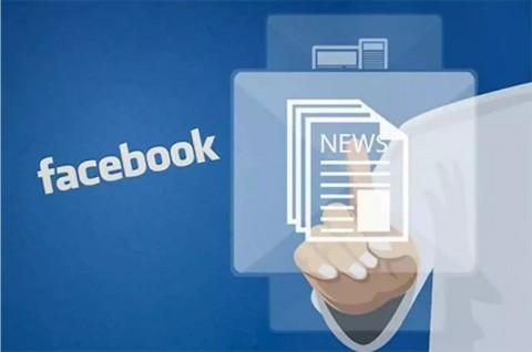 Facebook News Mulai Diuji di Amerika Serikat