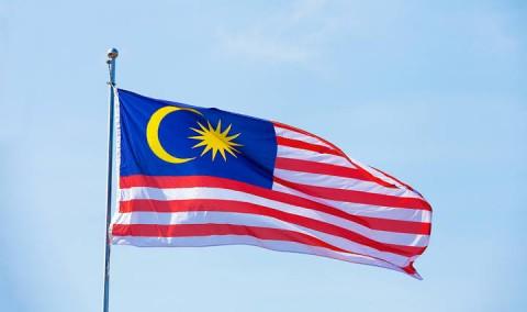 Malaysia Investasi Lebih dari USD1 Miliar di Tanjung Buton