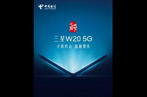 Operator Tiongkok Konfirmasi Ponsel Lipat Samsung 5G