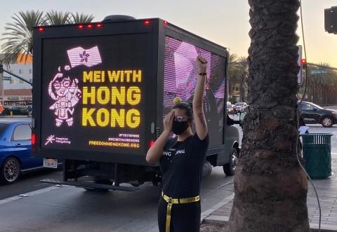 Seruan 'Free Hong Kong' dan Permintaan Maaf Blizzard di BlizzCon 2019