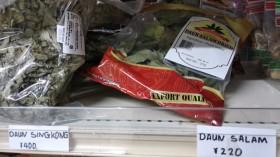 Berawal dari Kerepotan, Jadilah Warung Makanan Halal