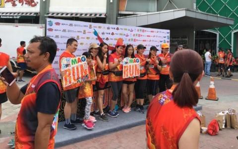 Bernuansa Batik, Ribuan Pelari Antusias Ikuti MAG RUN 2019