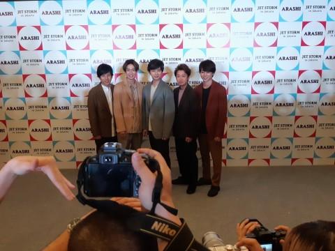 Arashi Tak Khawatir dengan Keberadaan K-Pop