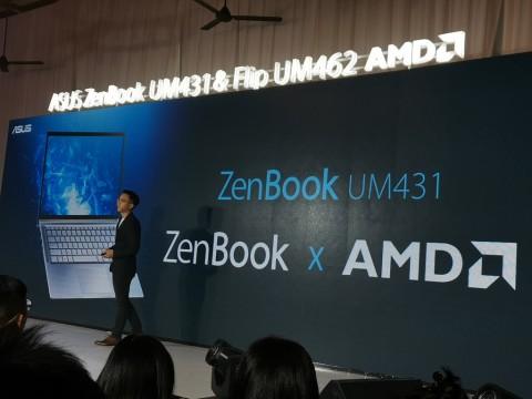 Harganya Terjangkau, 2 Ultrabook ASUS Pakai AMD Ryzen 3000 Series
