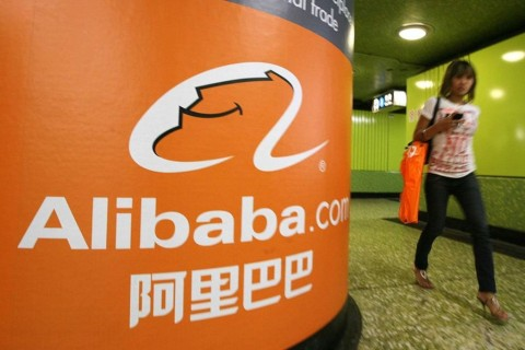 IPO ke-2, Alibaba Diperkirakan Raup Dana Rp182 Triliun