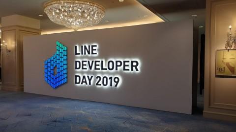 LINE Developer Day 2019 Digelar, Bawa 70 Topik