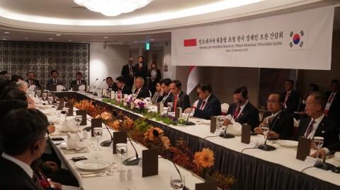 Jokowi Undang CEO Kakap Korea Bangun Ibu Kota Baru