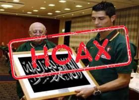 [Hoaks] Cristiano Ronaldo Menyumbang Rp21,7 Miliar untuk Palestina