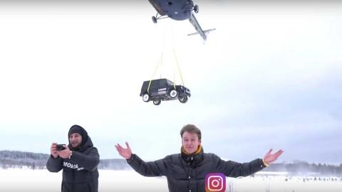 Sering Rusak, Pria Ini Jatuhkan Mobil Seharga Rp5,4 Miliar dari Helikopter