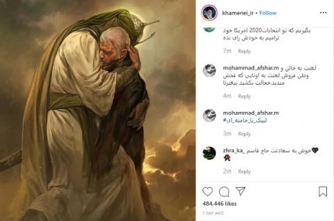 Pemimpin Iran Unggah Gambar Kehormatan untuk Jenderal Soleimani