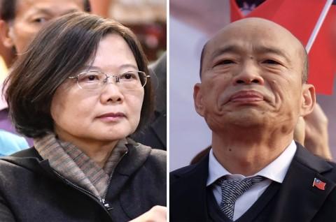 Pemilu Taiwan, Tsai Hadapi Tokoh Pro-Tiongkok