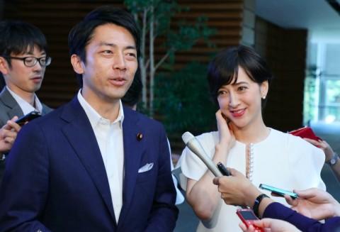 Anak Baru Lahir, Menteri Jepang Ambil Cuti Khusus Ayah