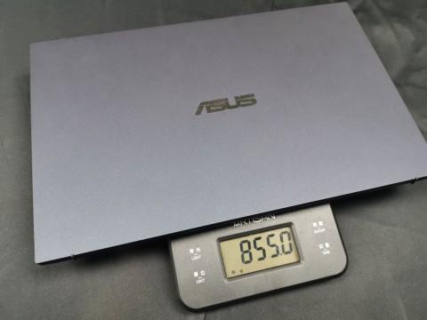 Kesan Memegang Laptop Teringan Asus ExpertBook B9450