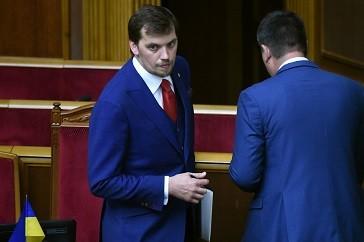 Rekaman Suara Kritik Presiden Penyebab PM Ukraina Mundur