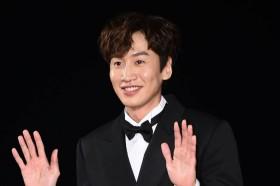 Lee Kwang Soo Berpeluang Bintangi Netflix Busted! Season 3