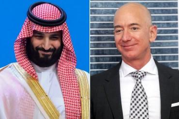 Putra Mahkota Arab Saudi Diduga Bobol Ponsel Bos Amazon via WhatsApp