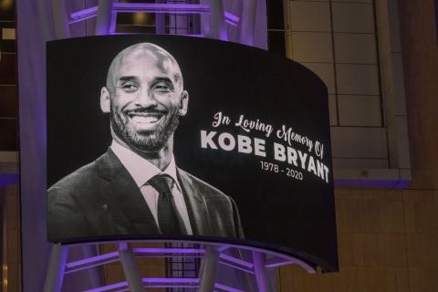 Pengamat Olahraga Maklumi Kasus Pelecehan Seksual Kobe Bryant