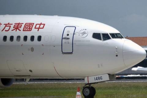 Tiongkok Jemput 61 Warganya dari Bali