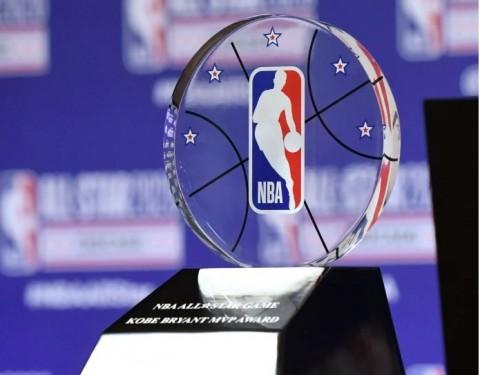 Nama Kobe Bryant Dijadikan Gelar Pemain Terbaik NBA All-Star