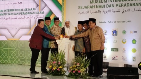 Museum Internasional Nabi Muhammad Diharapkan Sedot Wisatawan
